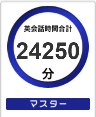 f:id:kirito1007:20210912013840p:plain