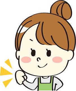 f:id:kirito19910909:20170722132103j:plain