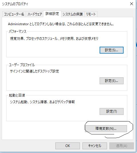 f:id:kirito19910909:20170726210400p:plain