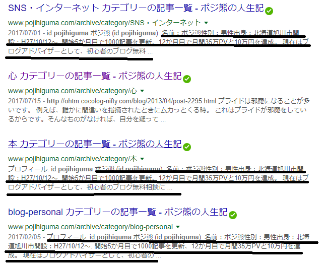 f:id:kirito19910909:20170730155616p:plain