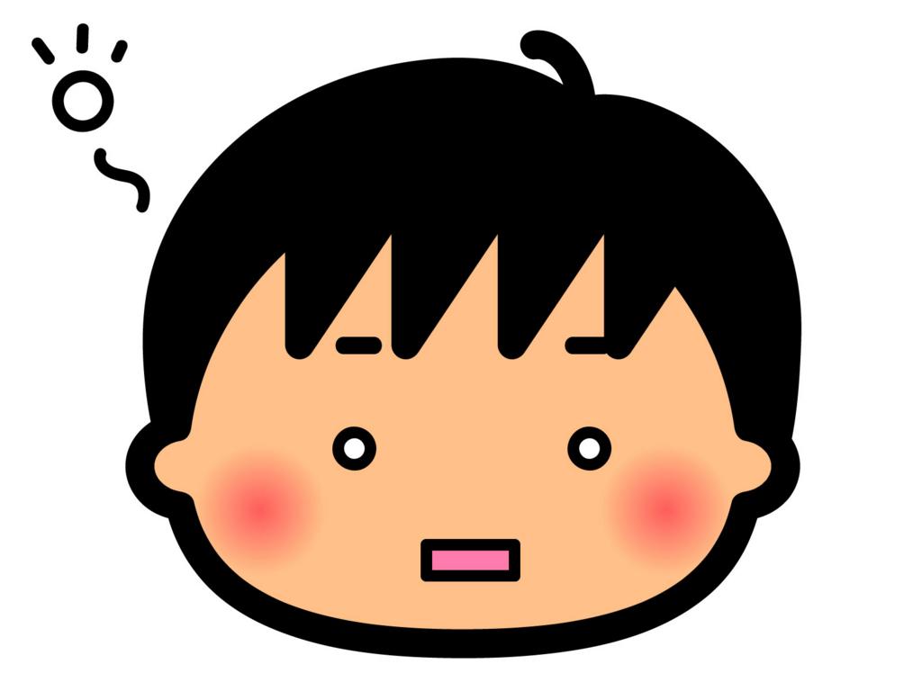 f:id:kirito19910909:20170804014657j:plain