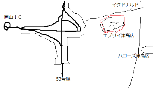 f:id:kirito19910909:20171127235354p:plain