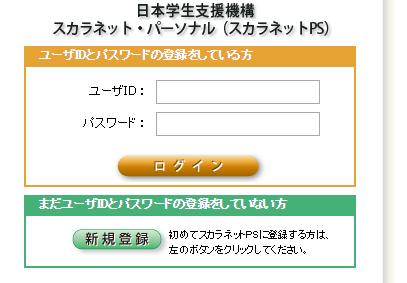 f:id:kirito19910909:20171202131826p:plain