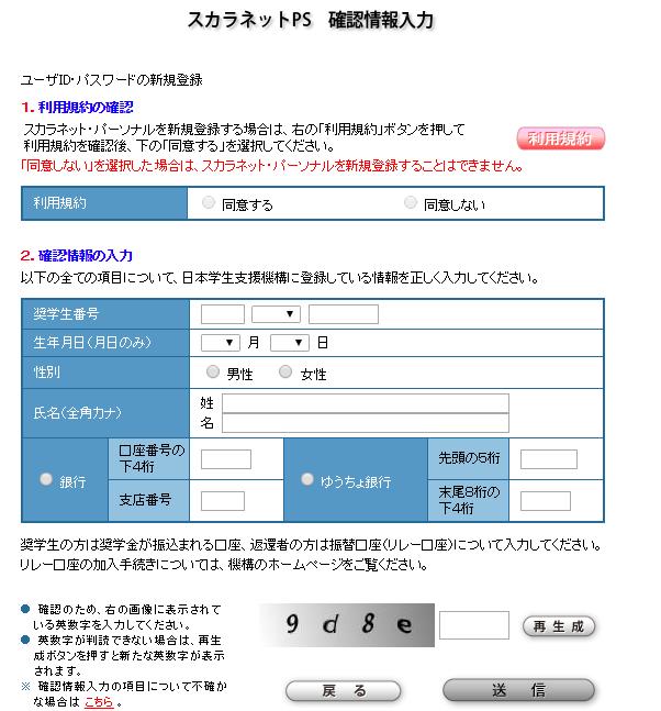 f:id:kirito19910909:20171202131839p:plain