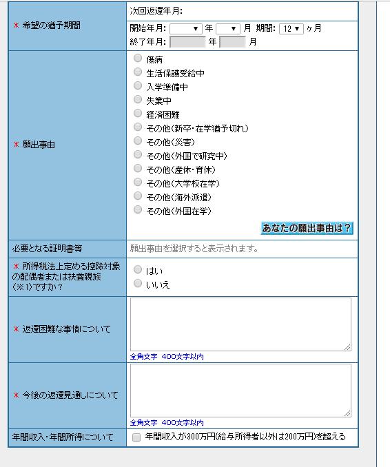 f:id:kirito19910909:20171202143138p:plain