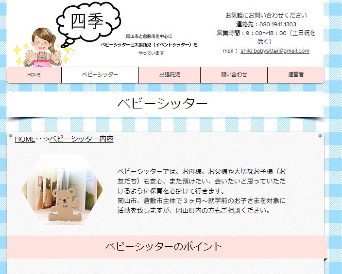 f:id:kirito19910909:20180602141022p:plain