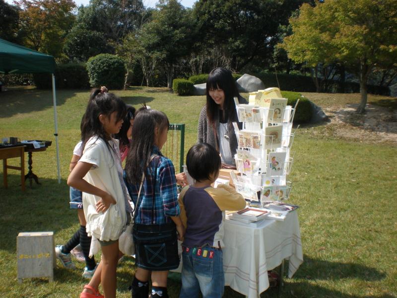 f:id:kiritogawa:20111014233144j:image