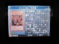 遊戯王ファイブディーズ WORLD CHAMPIONSHIP 2010 -Reverse of Arcadia-