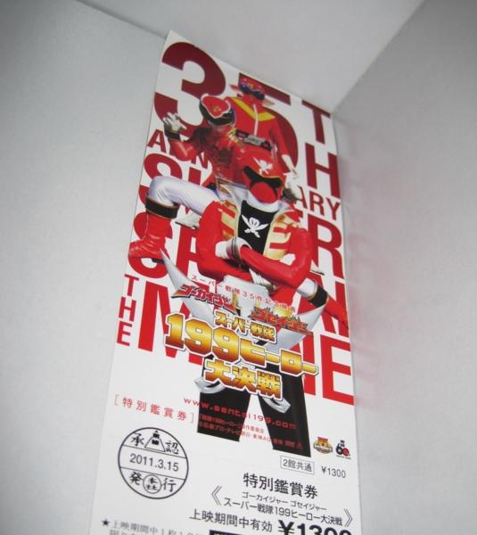 f:id:kiriu-nagi:20110521220919j:image