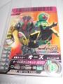 仮面ライダー×仮面ライダー フォーゼ&オーズ MOVIE大戦 MEGA MAX