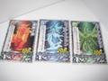 回転むてん丸カードゲーム 第二章 ひかりの旅路 SILVER EDITION