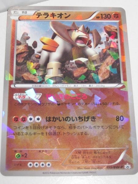f:id:kiriu-nagi:20120716195123j:image