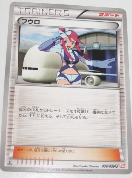 f:id:kiriu-nagi:20120717211446j:image