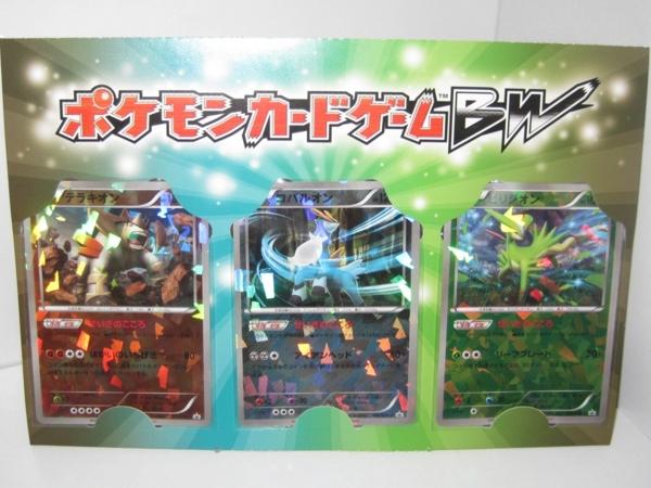 f:id:kiriu-nagi:20120717211448j:image