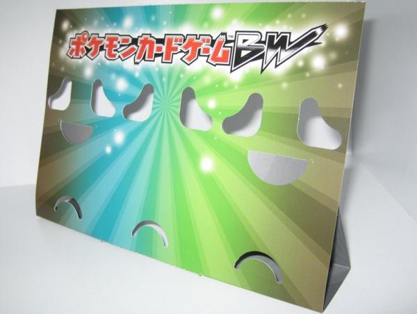 f:id:kiriu-nagi:20120717211451j:image