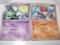 ポケモンカードゲームBW マクドナルドオリジナルカード