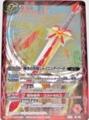 バトルスピリッツ [SD10]ツルギデッキ【シャイニングチャージ】