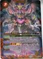 バトルスピリッツ サイキョーブースター 聖騎士VS邪神龍