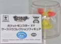 ポケットモンスターXY ケース入りコレクションフィギュア