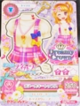 セブン-イレブン 仮面ライダー/アイカツ!スタンプラリー
