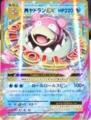 ポケモンカードゲームXY BREAK 20th Anniversary スペシャルパック
