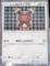 「ポンチョを着たイーブイ」のポケモンカード