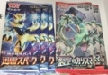 ポケモンカードゲーム サン&ムーン スペシャルジャンボカードパック