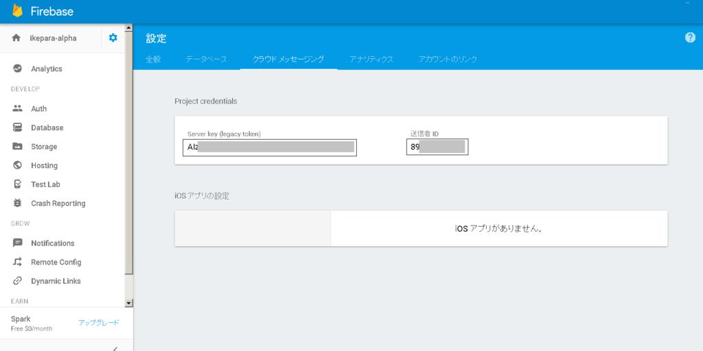 f:id:kiriya-system:20161014140045p:plain