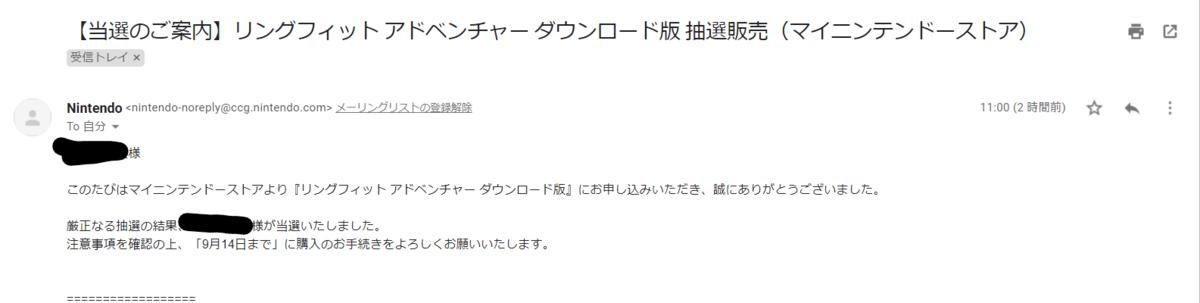 f:id:kiriya_kaito:20200911132117p:plain