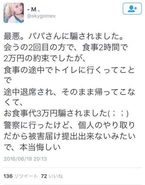 f:id:kiriyu0905:20160626005249p:plain:w300