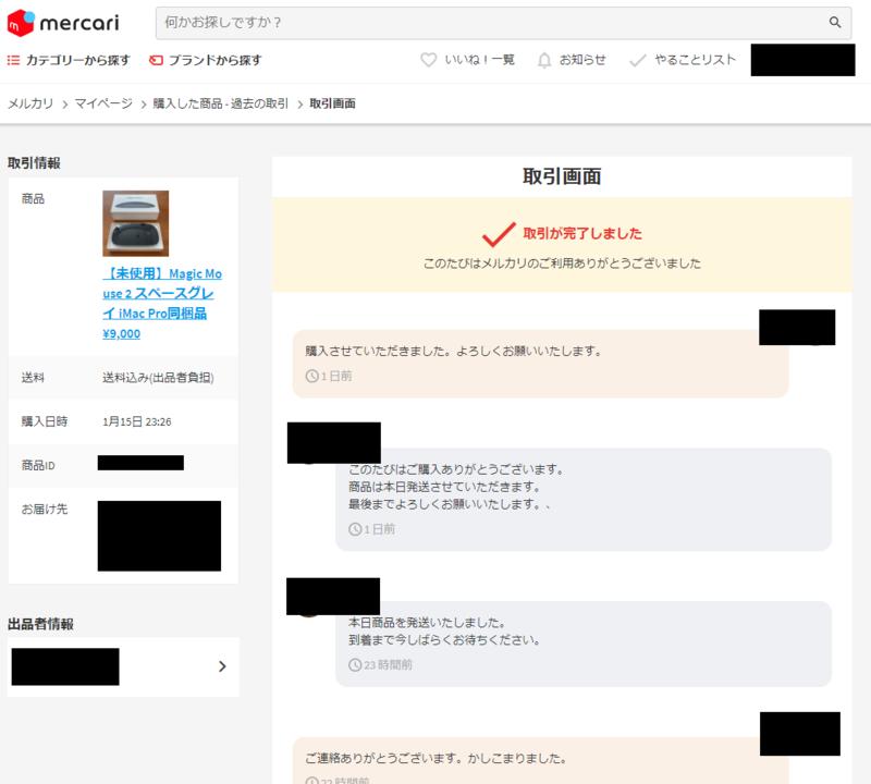 f:id:kiroitori123:20210917204722p:plain