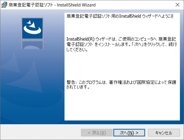 f:id:kiroitori123:20210917204742p:plain