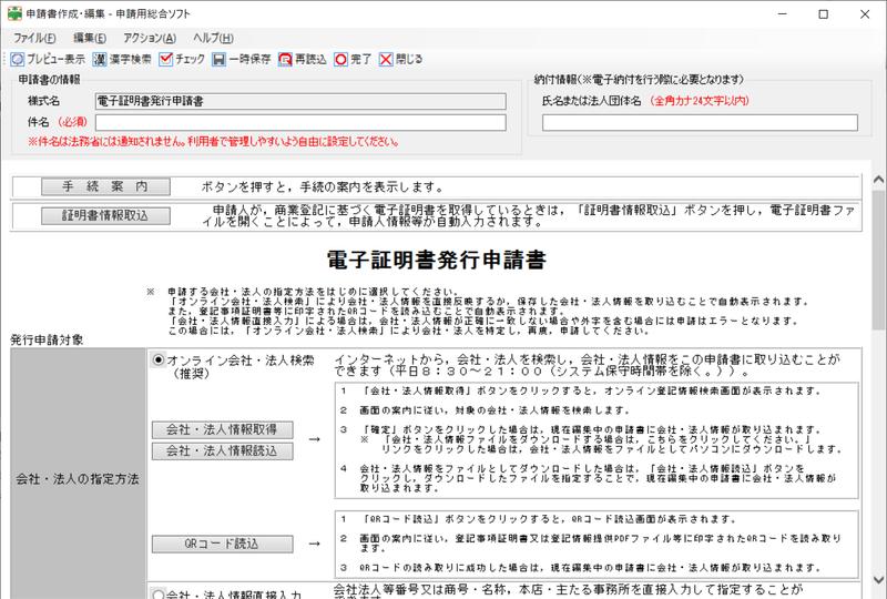 f:id:kiroitori123:20210917204755p:plain