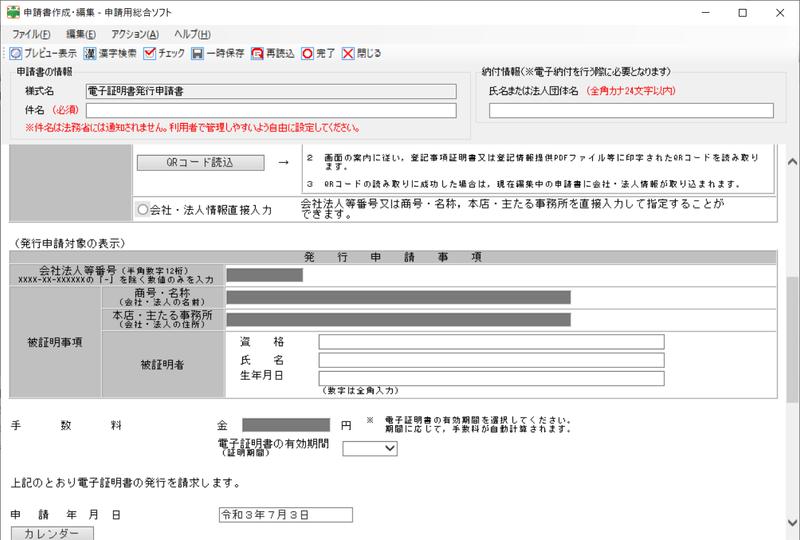 f:id:kiroitori123:20210917204759p:plain