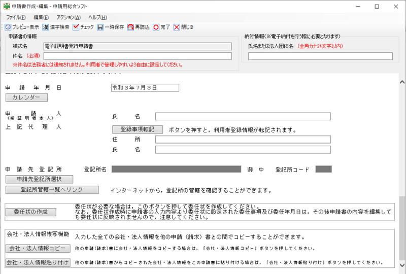 f:id:kiroitori123:20210917204802p:plain