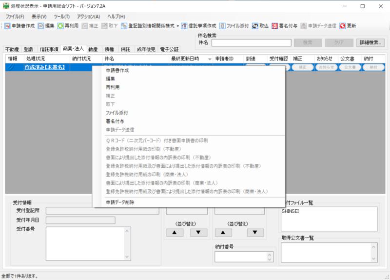f:id:kiroitori123:20210917204806p:plain