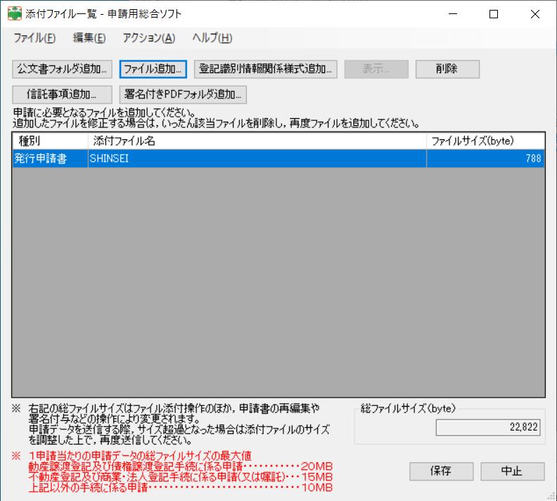 f:id:kiroitori123:20210917204810p:plain