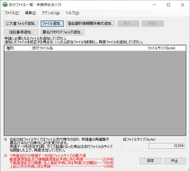 f:id:kiroitori123:20210917204813p:plain
