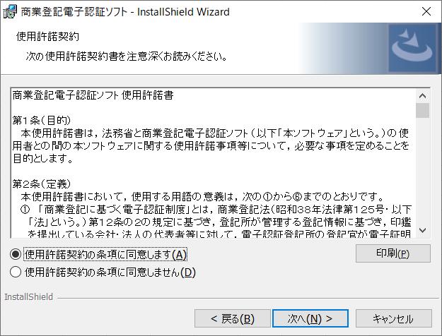 f:id:kiroitori123:20210917204821p:plain