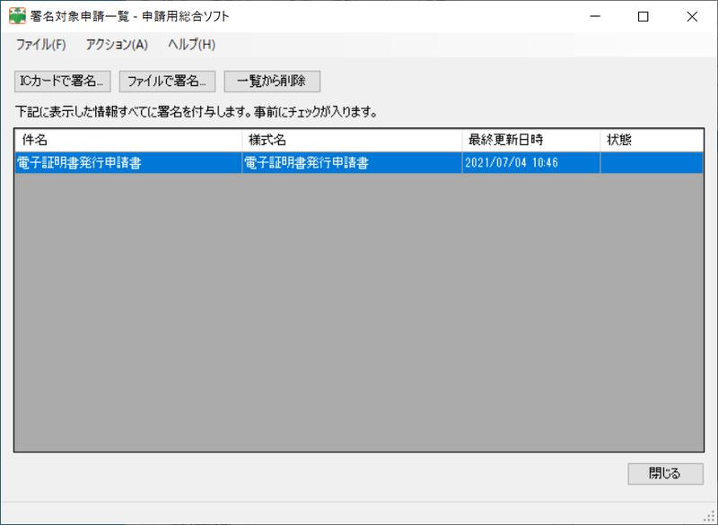 f:id:kiroitori123:20210917204824p:plain