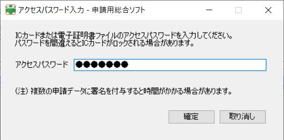 f:id:kiroitori123:20210917204830p:plain