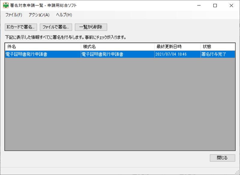 f:id:kiroitori123:20210917204836p:plain