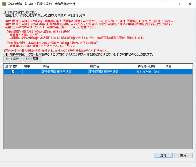 f:id:kiroitori123:20210917204843p:plain