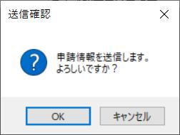 f:id:kiroitori123:20210917204847p:plain