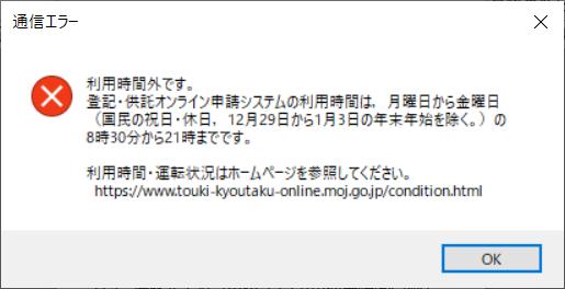f:id:kiroitori123:20210917204850p:plain