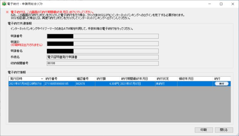 f:id:kiroitori123:20210917204853p:plain