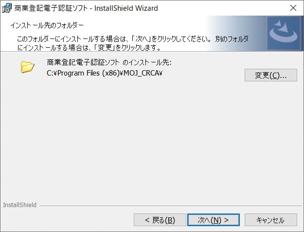 f:id:kiroitori123:20210917204856p:plain