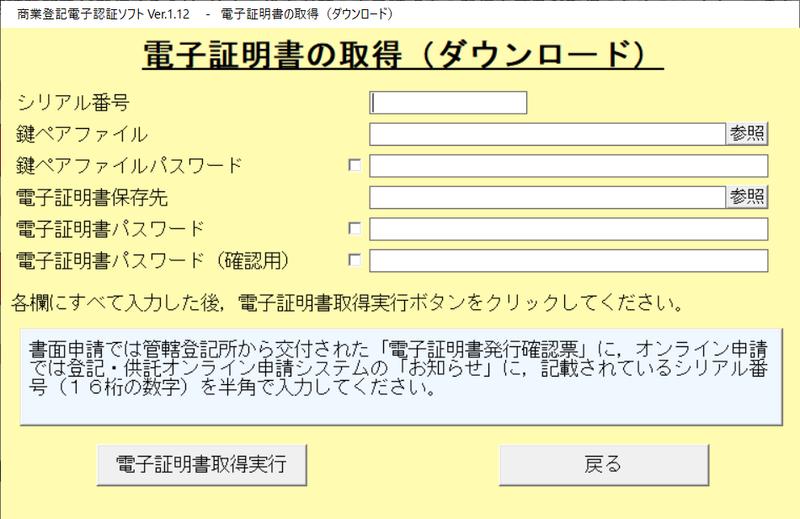 f:id:kiroitori123:20210917204903p:plain