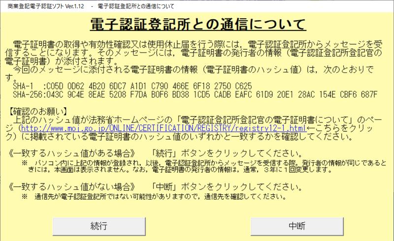 f:id:kiroitori123:20210917204907p:plain