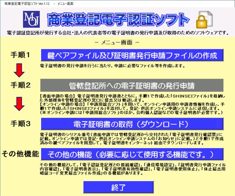 f:id:kiroitori123:20210917204917p:plain